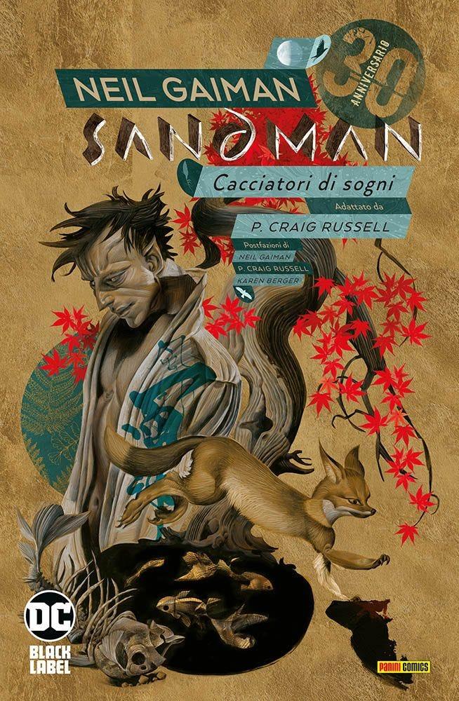 Sandman Library 13  magazines