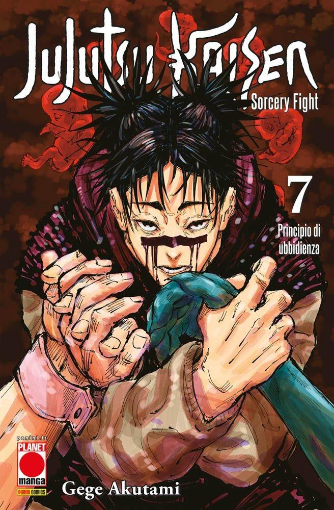 Jujutsu Kaisen 7 Prevendita magazines