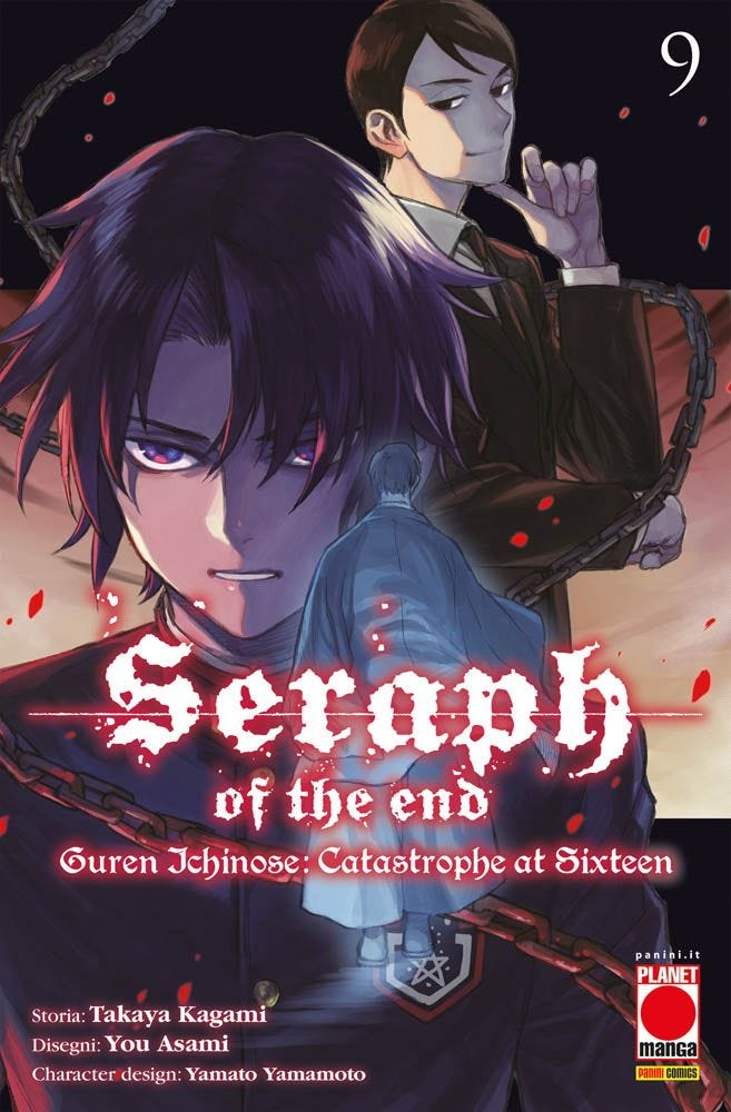 Seraph of the End – Guren Ichinose: Catastrophe at Sixteen 9 Prevendita magazines