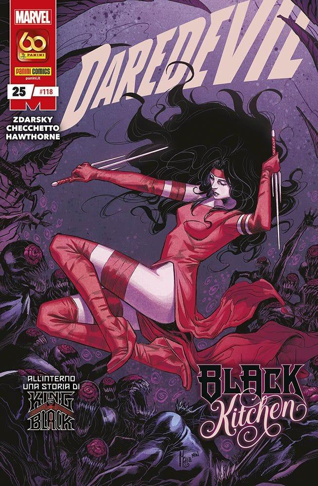 Daredevil 25 Daredevil magazines