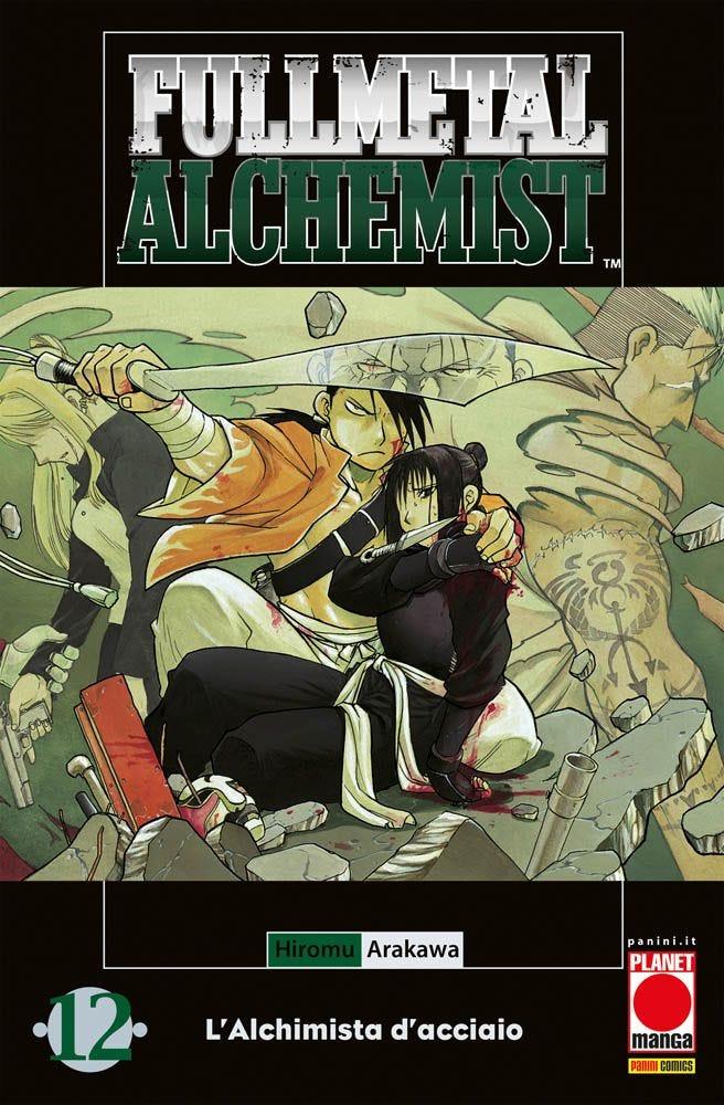 Fullmetal Alchemist 12 Da Cinema e Animazione magazines