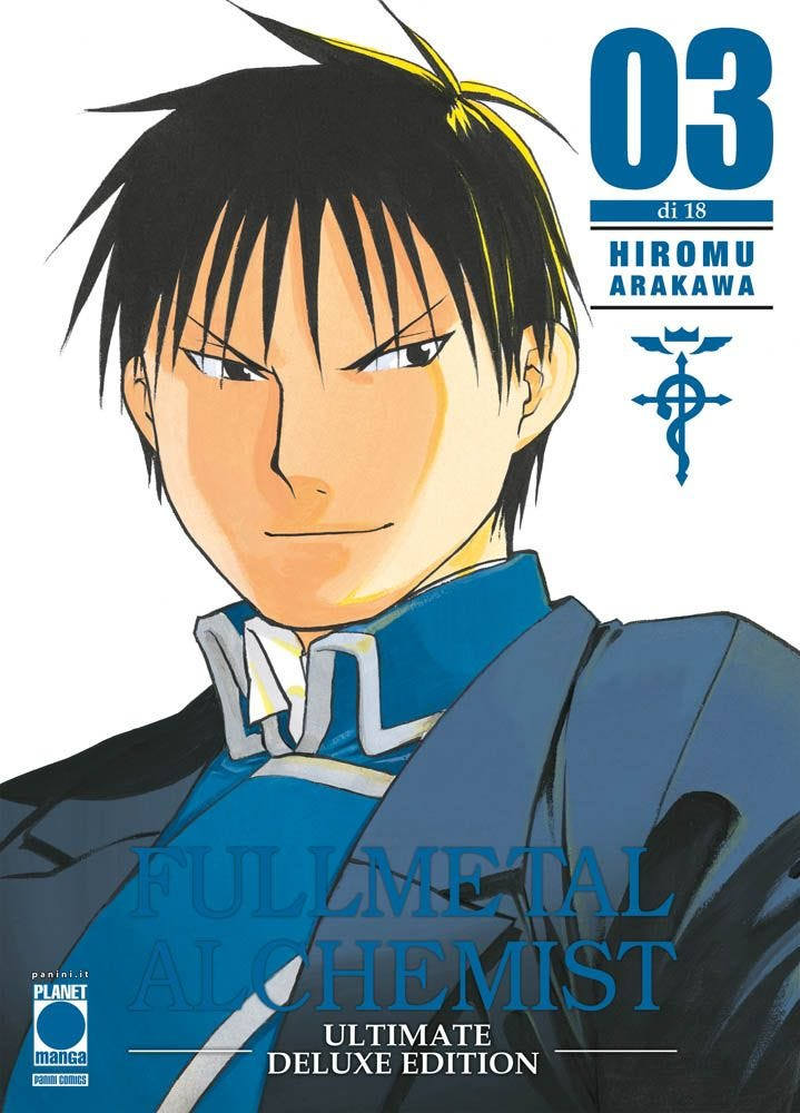 Fullmetal Alchemist Ultimate Deluxe Edition 3 Serie books