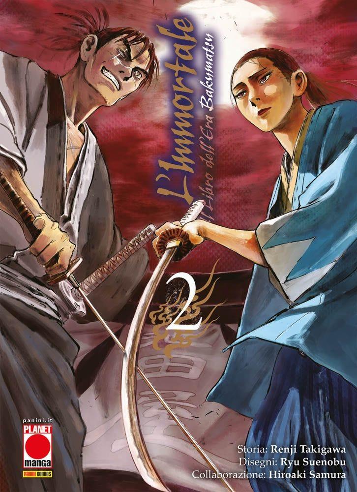 L'Immortale – Il Libro dell'Era Bakumatsu 2 Da Cinema e Animazione books