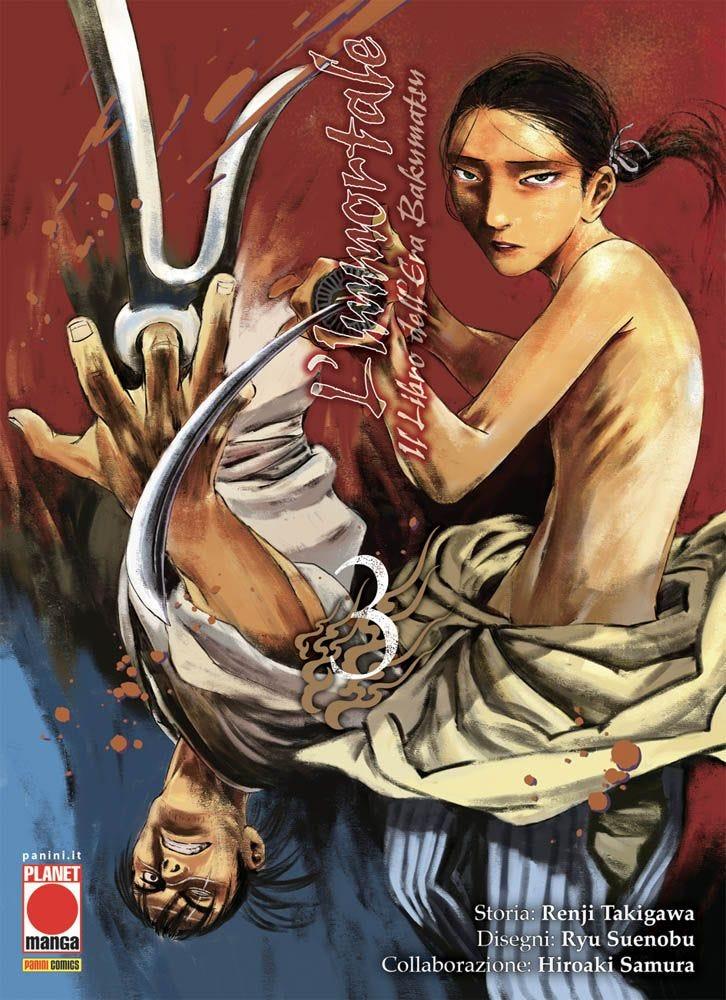 L'Immortale – Il Libro dell'Era Bakumatsu 3 Da Cinema e Animazione magazines