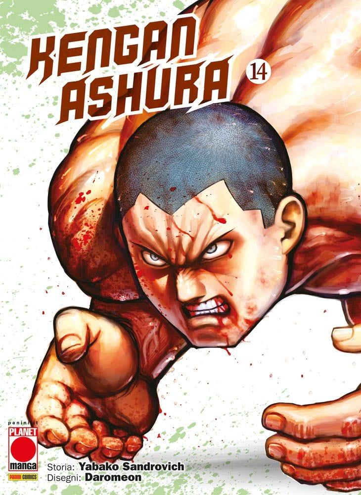 Kengan Ashura 14 Da Cinema e Animazione books