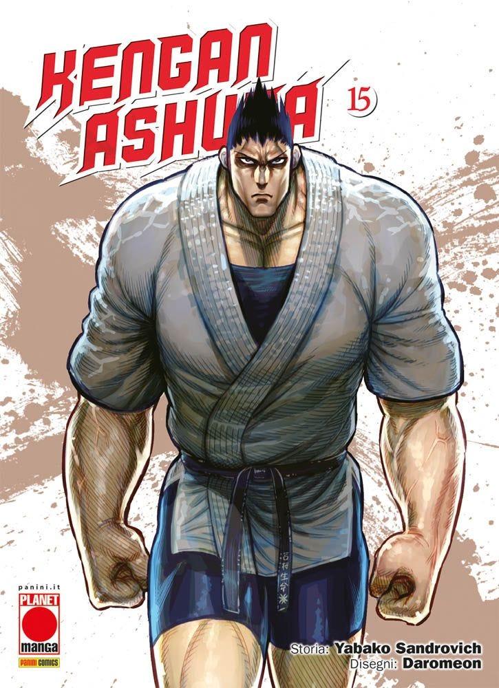 Kengan Ashura 15 Da Cinema e Animazione magazines