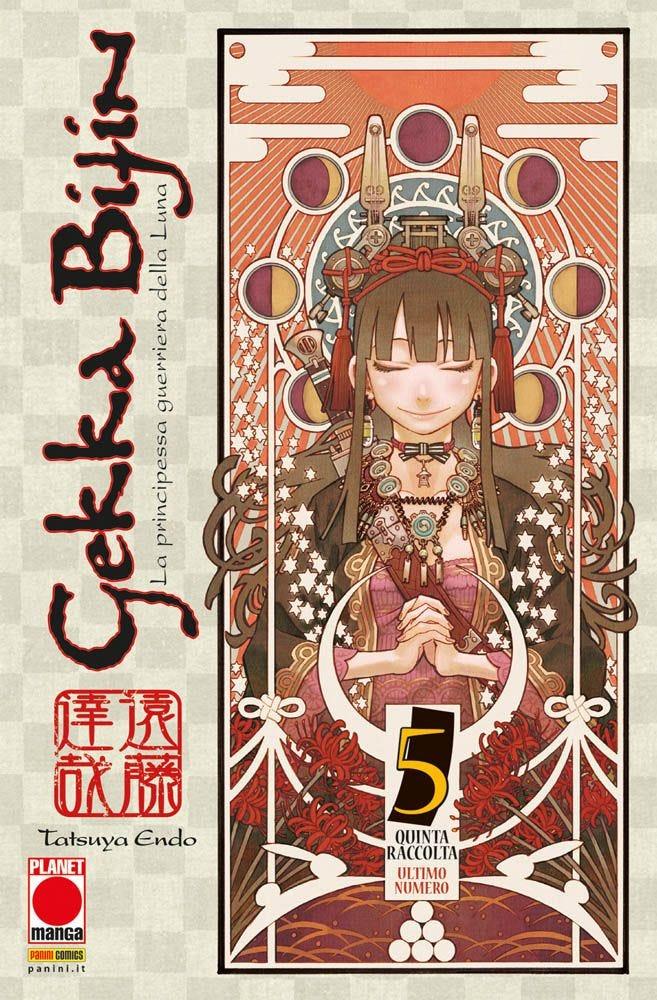 Gekka Bijin 5 Fantasy books