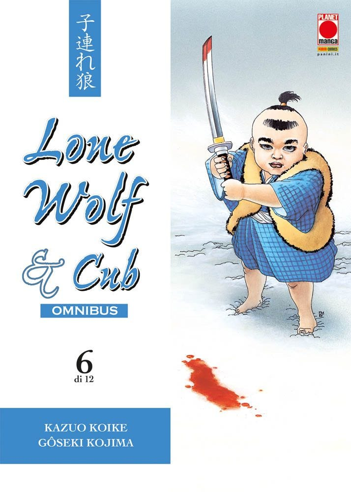 Lone Wolf And Cub Omnibus 6