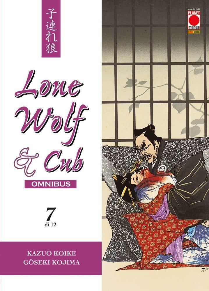 Lone Wolf & Cub Omnibus 7 Da Cinema e Animazione magazines