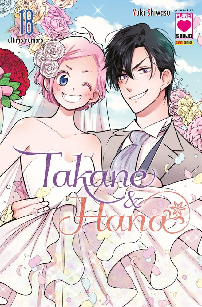 Takane & Hana 18 Romantico books