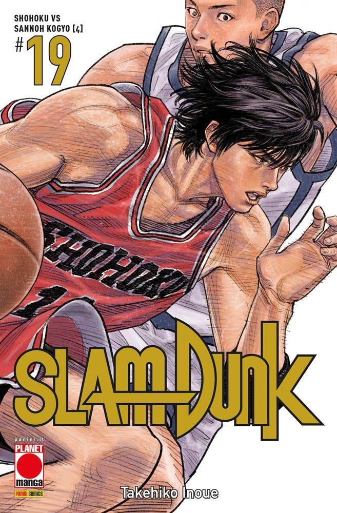 Slam Dunk 19 Da Cinema e Animazione books