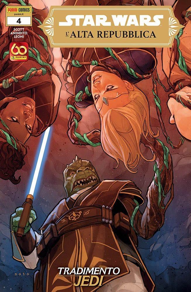 Star Wars: L'Alta Repubblica 4 Prevendita magazines