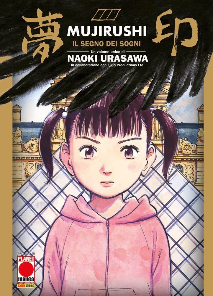 Mujiruchi - Il Segno dei Sogni Volumi Autoconclusivi books