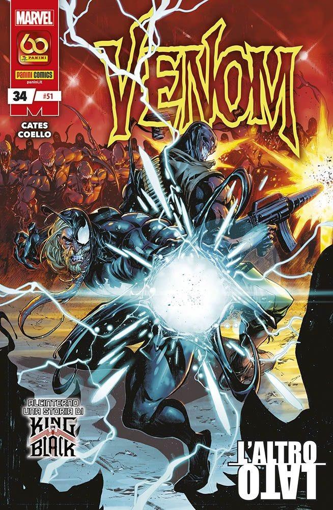 Venom 34 Prevendita magazines