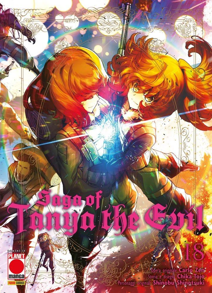 Saga of Tanya the Evil 18 Sci-Fi magazines