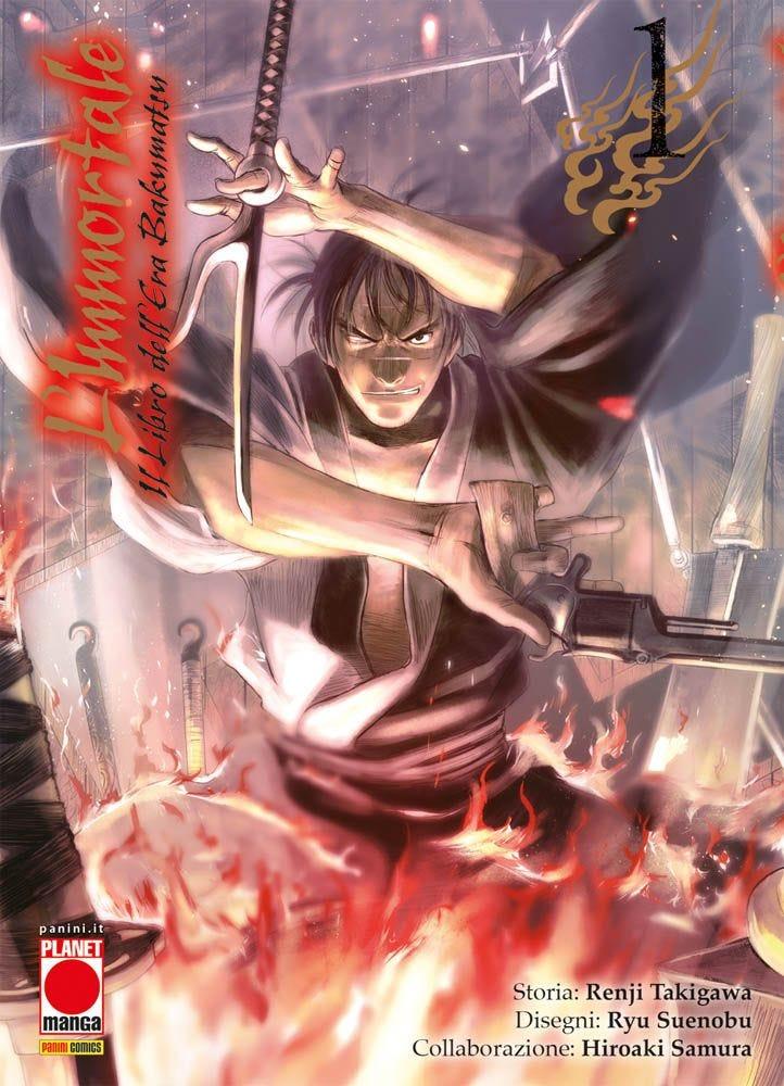 L'Immortale - Il Libro Dell'Era Bakumatsu 1  books