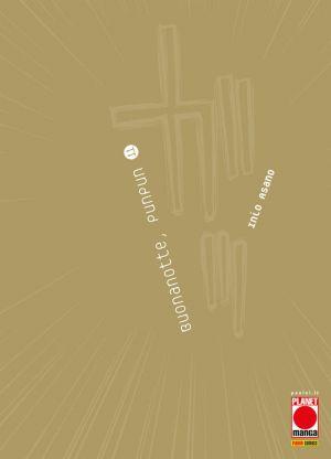 ASANO COLLECTION - OYASUMI PUN PUN VOL.11 (LIBRO ISBN) PRIMA