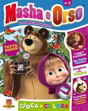 MASHA E ORSO MAGAZINE 3