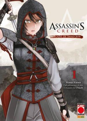 ASSASSIN'S CREED: CHINA 1 (ISBN)