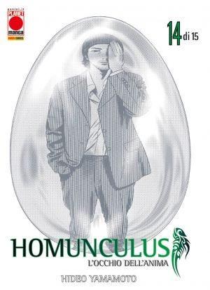 HOMUNCULUS 14 SECONDA RISTAMPA (ISBN)