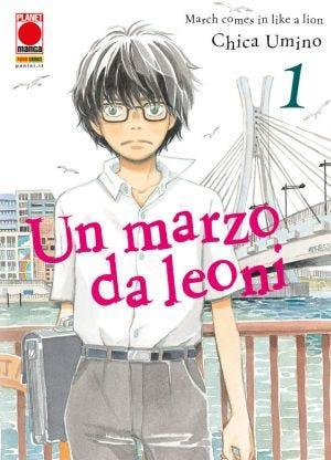 UN MARZO DA LEONI 1 PRIMA RISTAMPA (ISBN)