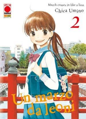 UN MARZO DA LEONI 2 PRIMA RISTAMPA (ISBN)