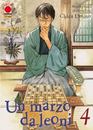 UN MARZO DA LEONI 4 PRIMA RISTAMPA (ISBN)