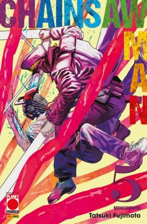 MONSTERS: CHAINSAW MAN 5