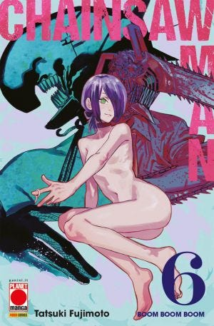 MONSTERS: CHAINSAW MAN 6