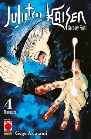 Jujutsu Kaisen – Sorcery Fight 4