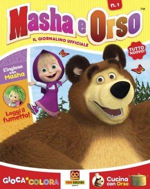 Masha e Orso Magazine 1