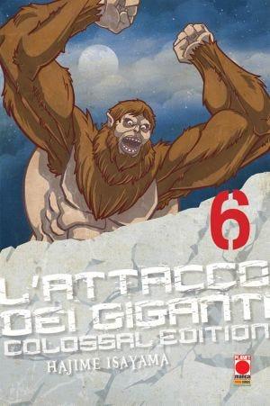 MGIGC006ISBN