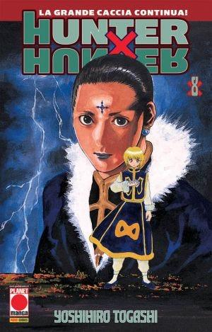 MHUXH008ISBNR3